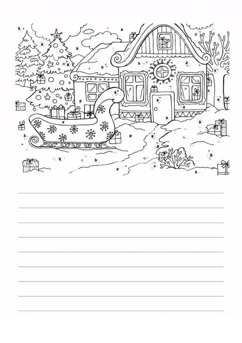 Письмо для деда мороза бланк раскраска 37