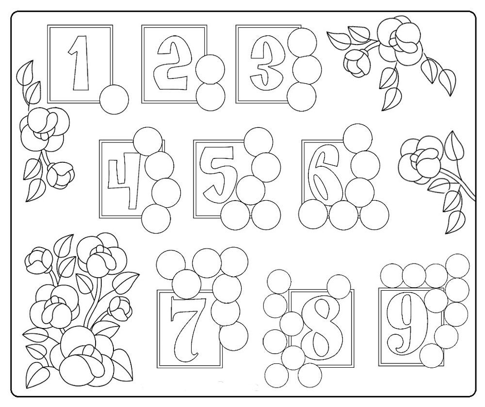 Цифры для дошкольников в картинках распечатать