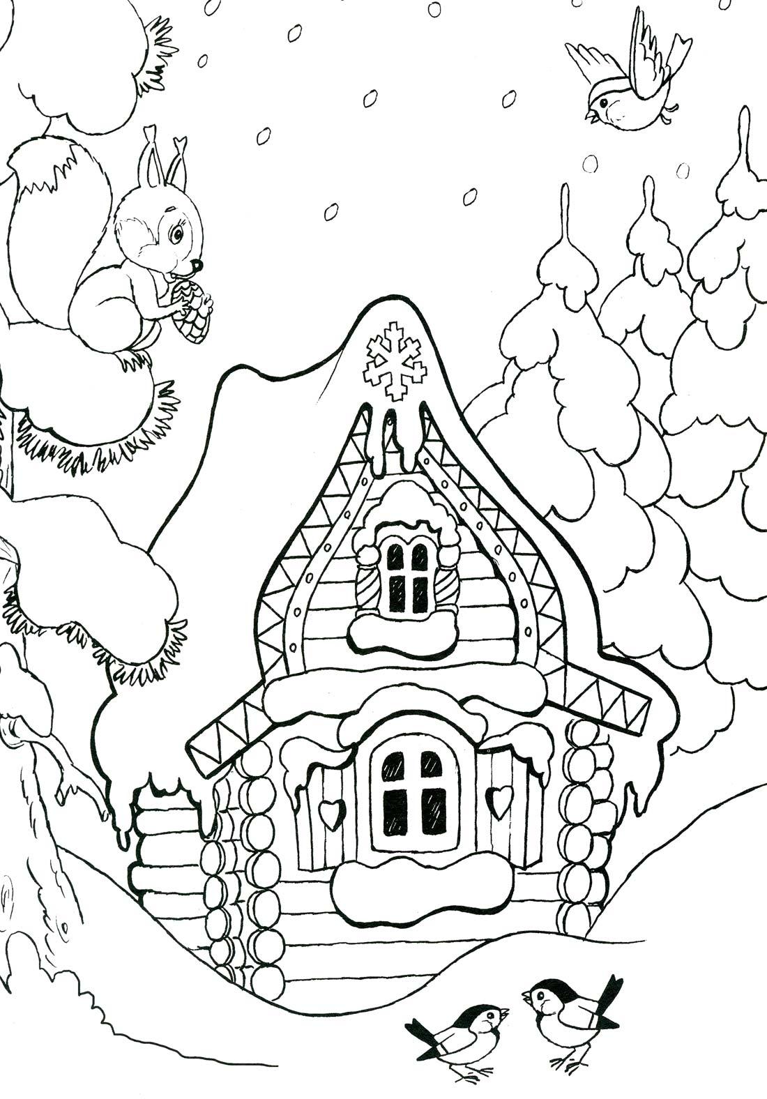 Раскраска к зимней сказке