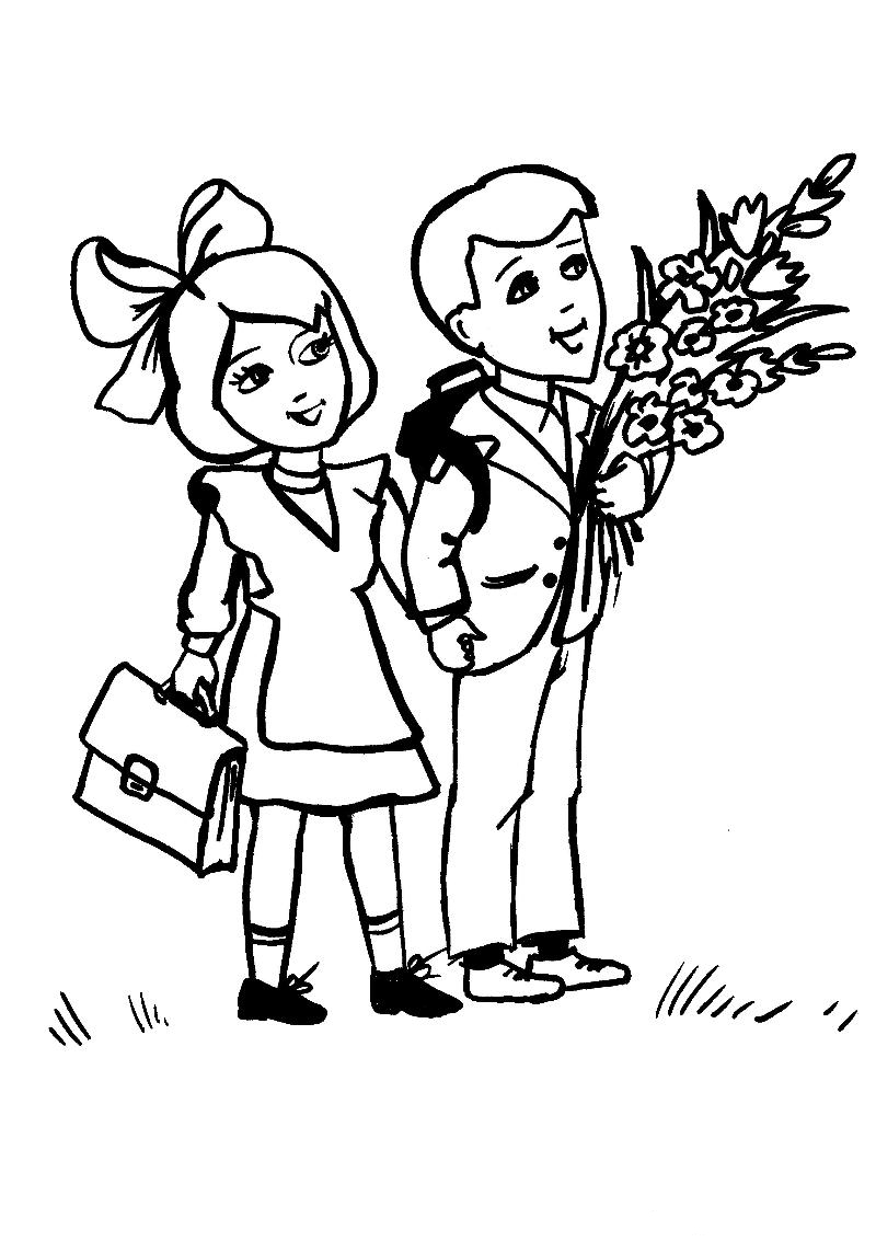 знакомство первоклашек со школой