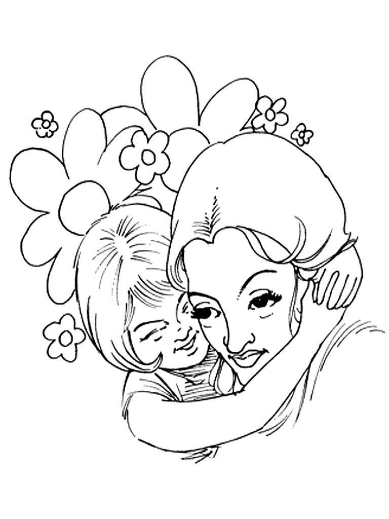Раскраски для мамы от дочери