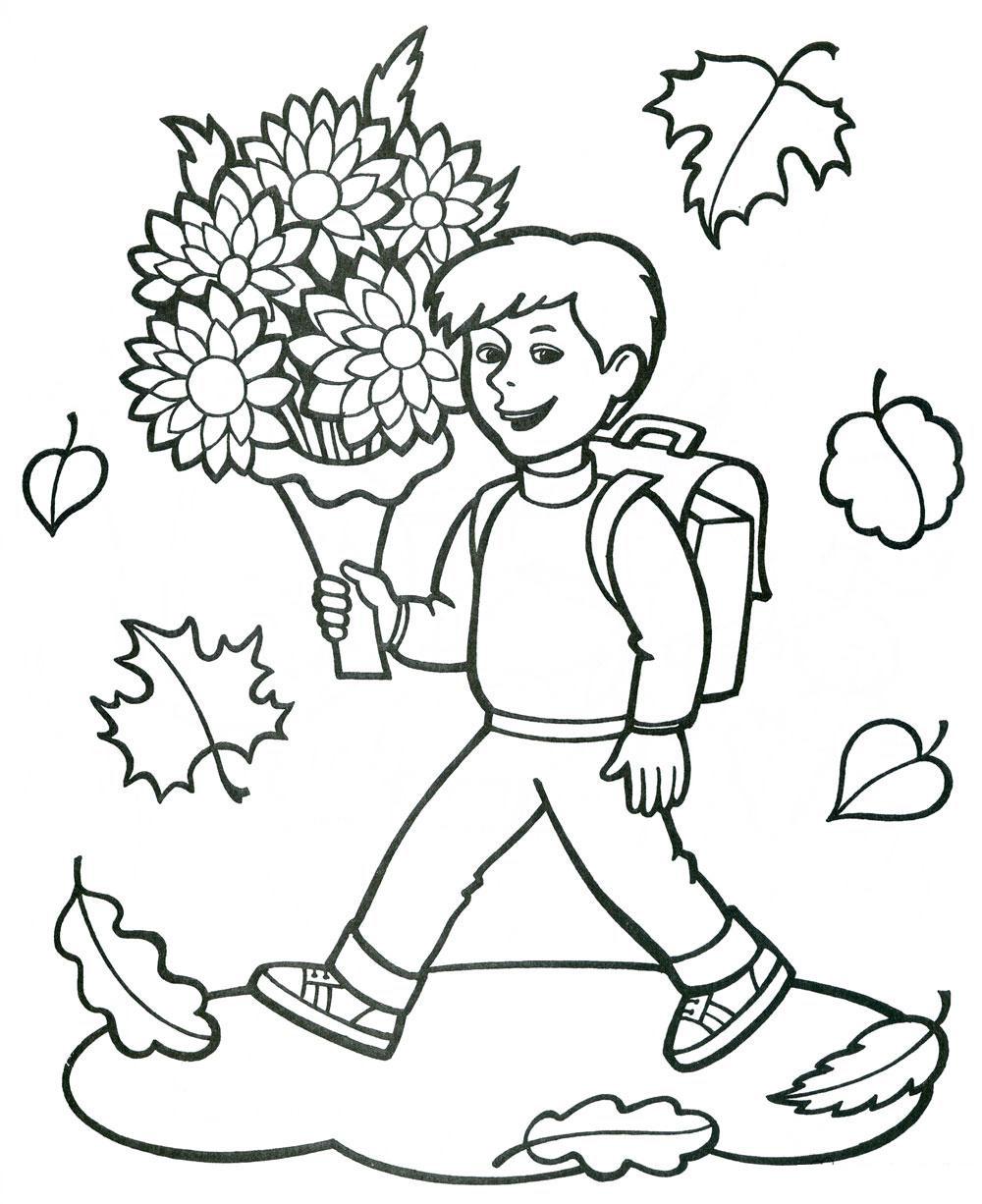 Раскраска Осень - детские раскраски распечатать бесплатно