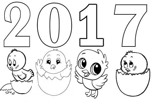Новый год раскраска распечатать 2017