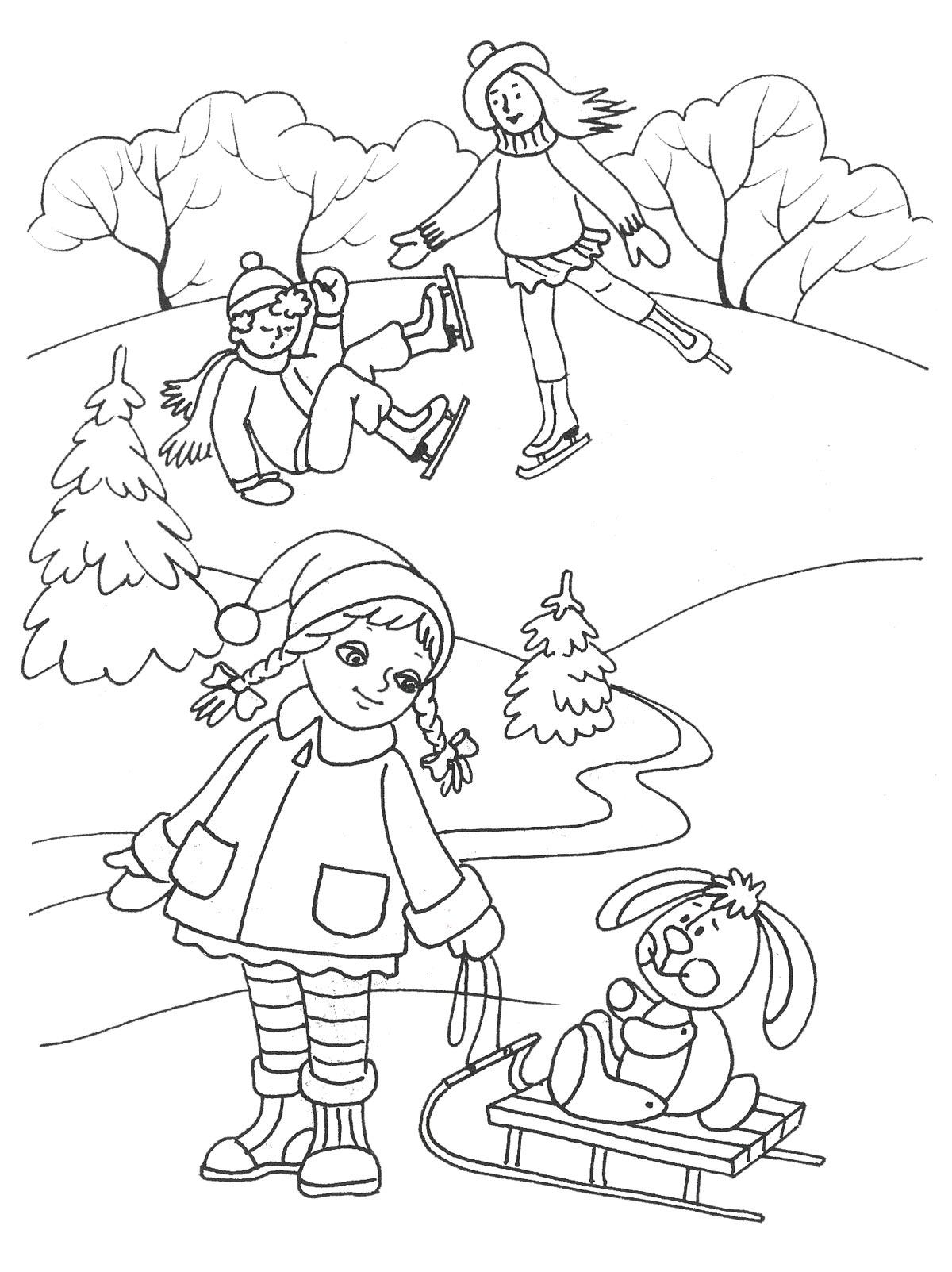 Картинка раскраска зимние забавы детей