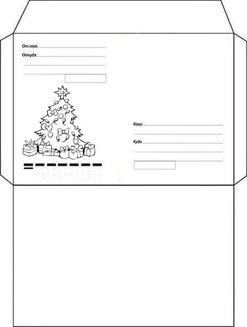 Шаблон для письма на новый год