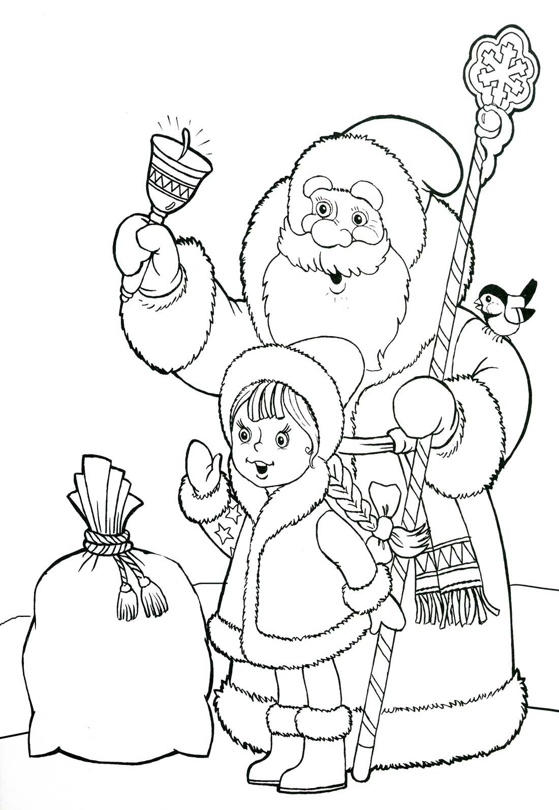 Раскраски деда мороза к новому году