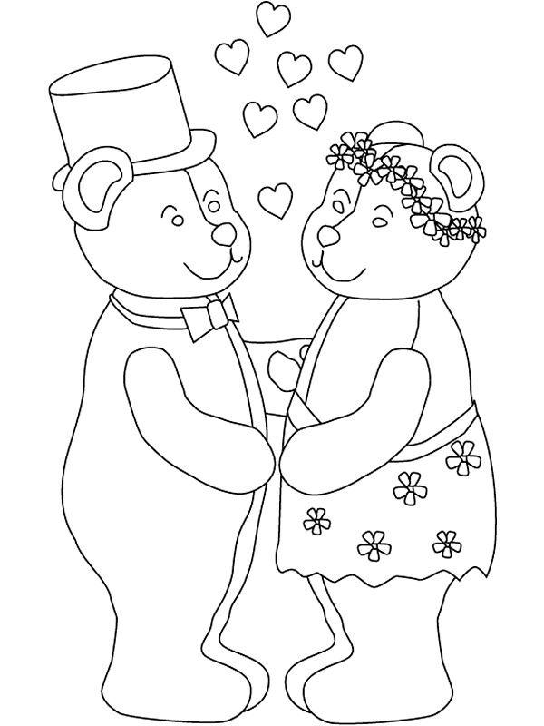 Оборудования смешные, свадебные картинки распечатать