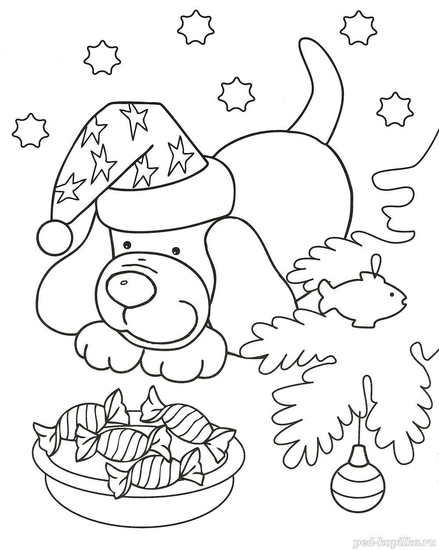Раскраски Новый год 2018 - детские раскраски распечатать ...