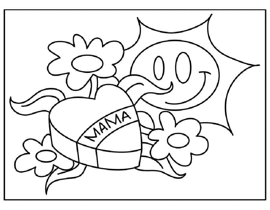 Рисунок для детей пылесос