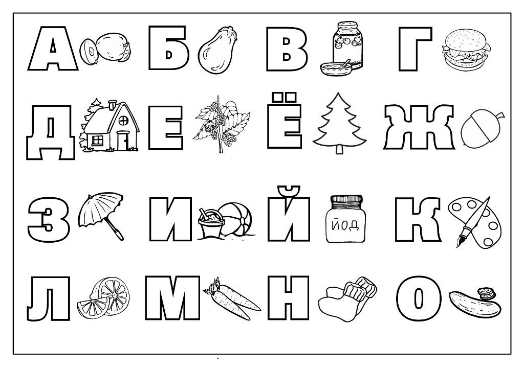 игры на знакомство для студентов алфавит