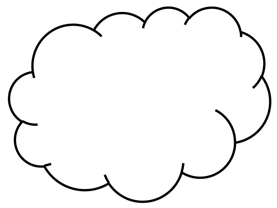 Облако картинки раскраски