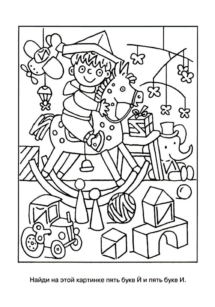 Рисунки животных для детей Распечатать раскраски с