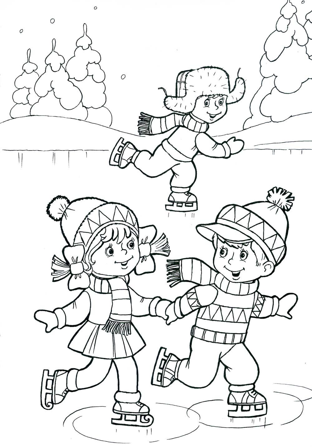 Картинки детей зимой раскраска