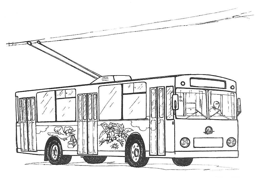 Троллейбус раскраска для малышей