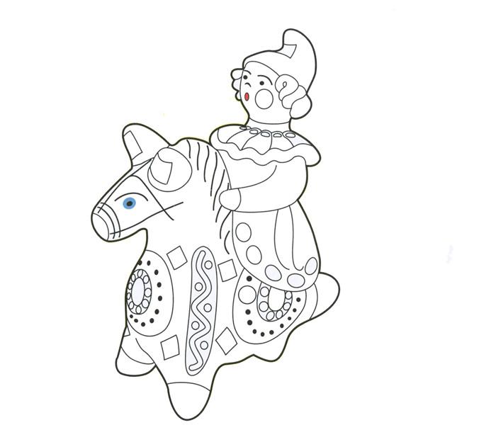 Картинки раскраски дымковские игрушки для детей