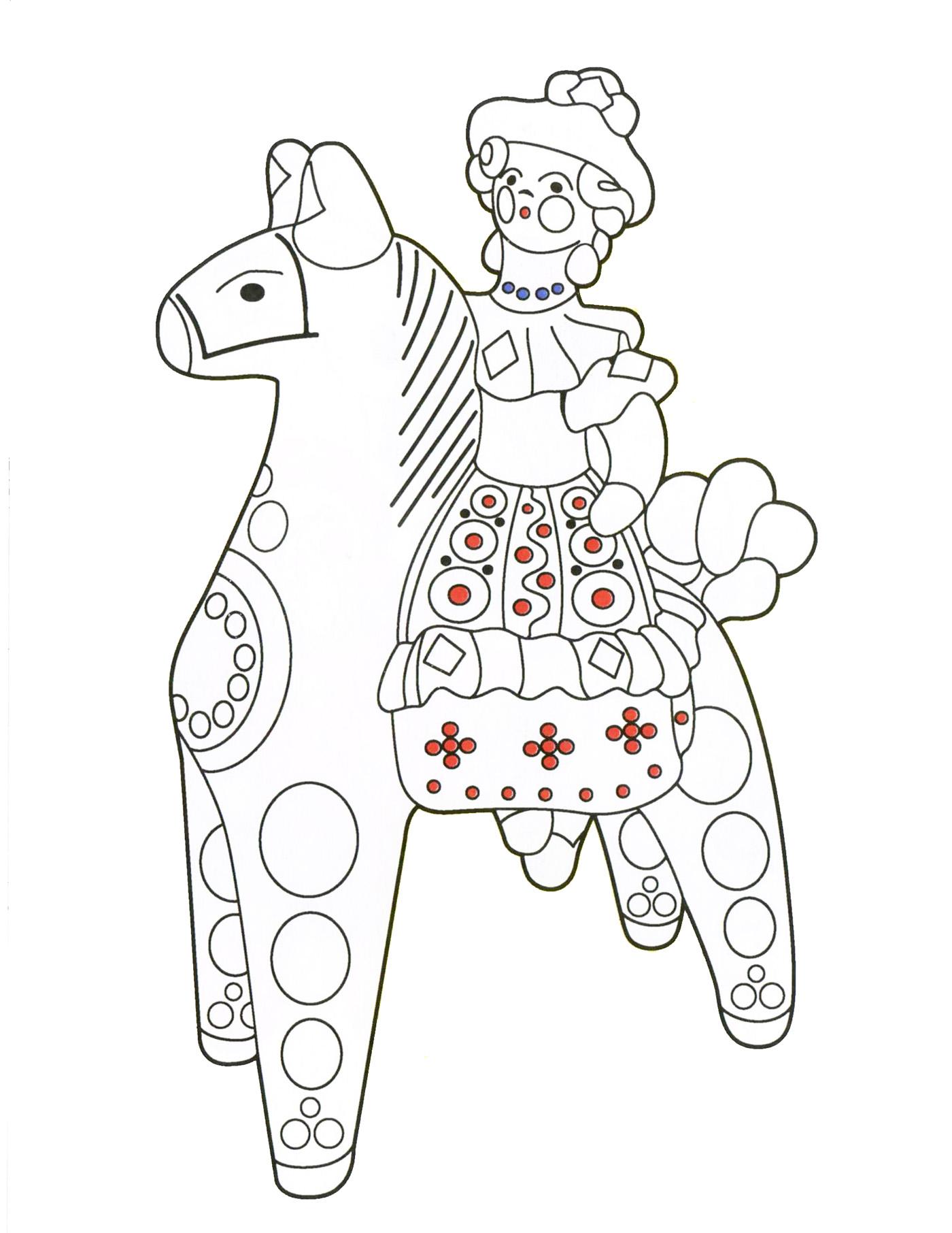 ничего рисунки дымковских игрушек коня ходовым качествам эти