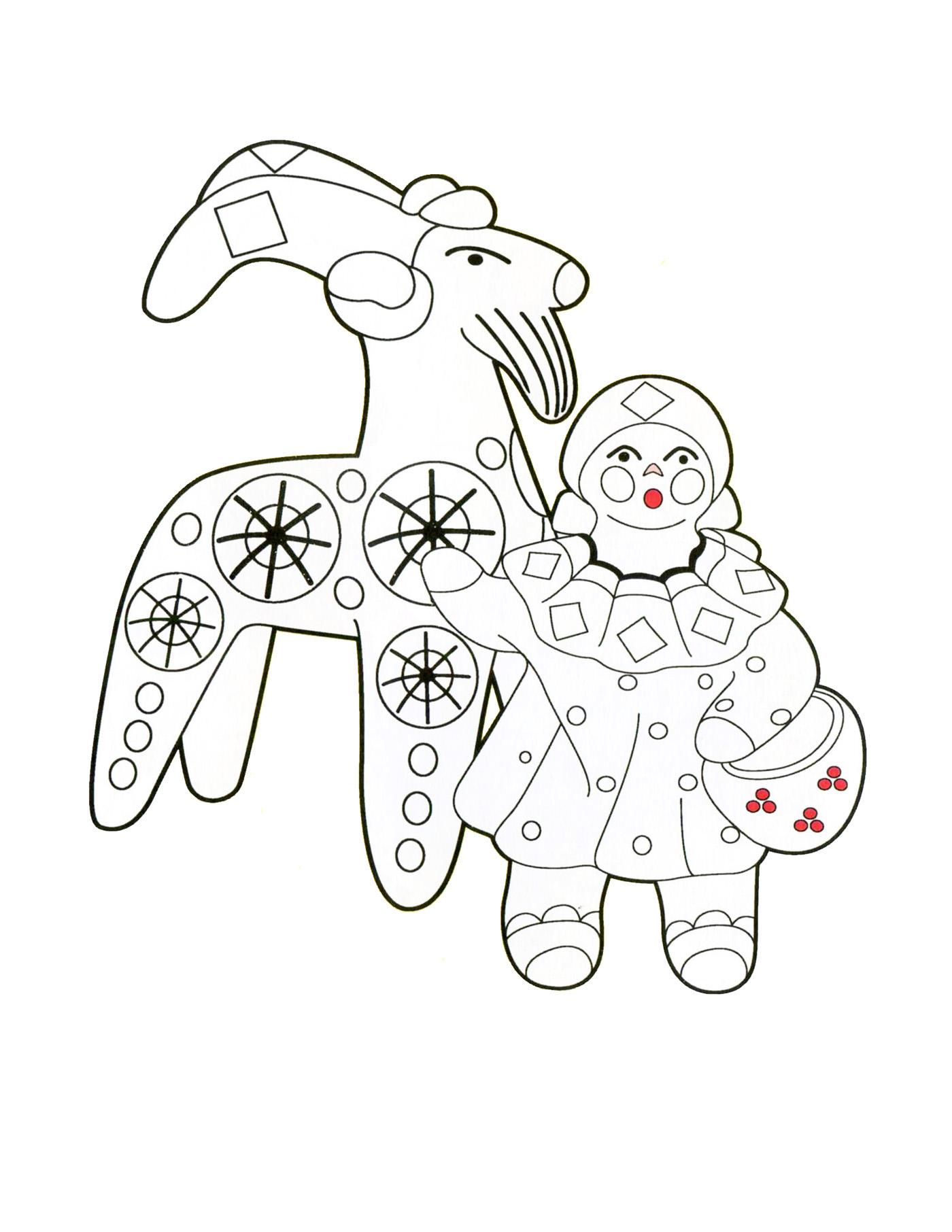 картинки дымковские рисунки для раскрашивания простое совпадение