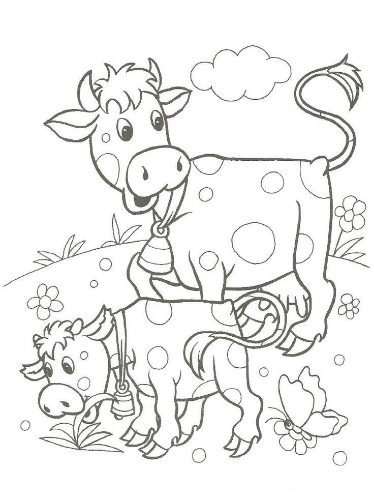 Корова с телятами картинки для детей