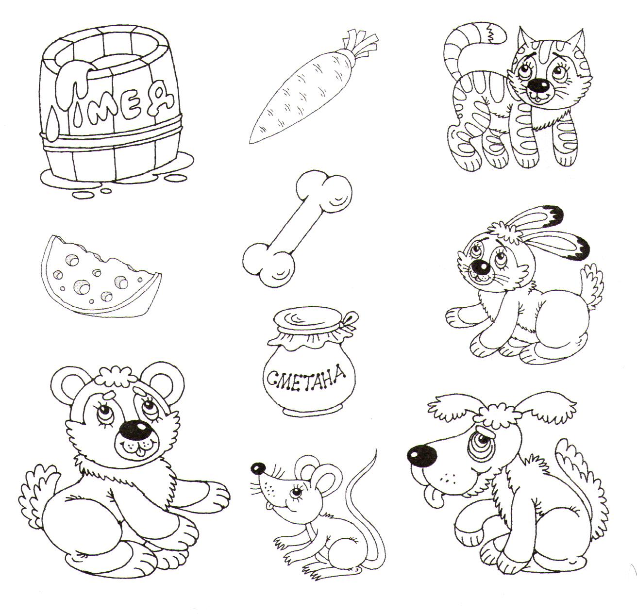 логические детские распечатать раскраски