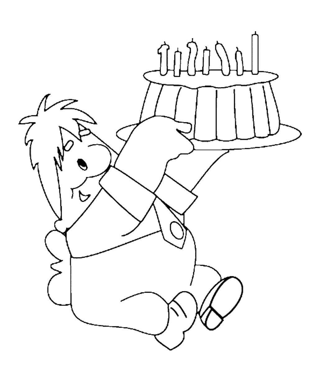 Раскраски на день рождения - детские раскраски распечатать ...
