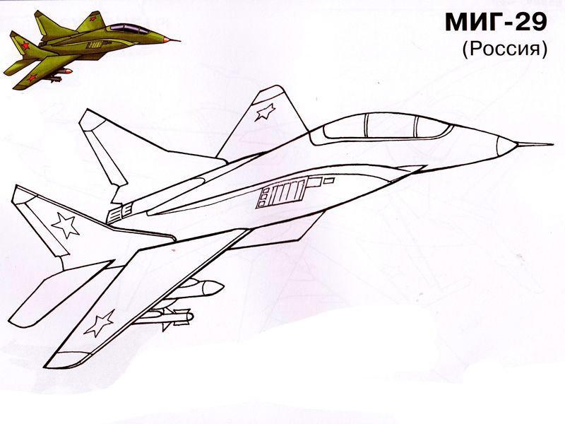раскраски военный самолет детские раскраски распечатать