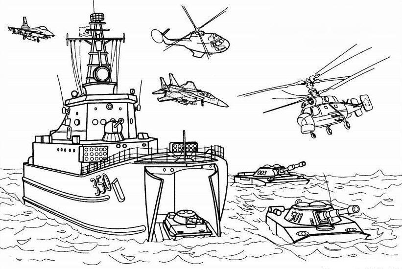 Раскраски Корабль - детские раскраски распечатать бесплатно