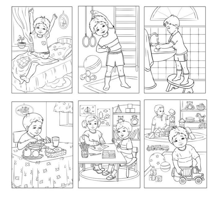 Раскраски режим дня для ребенка в картинках для