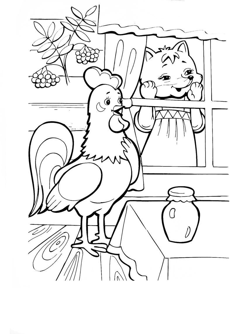 Кот и лиса раскраска сказка