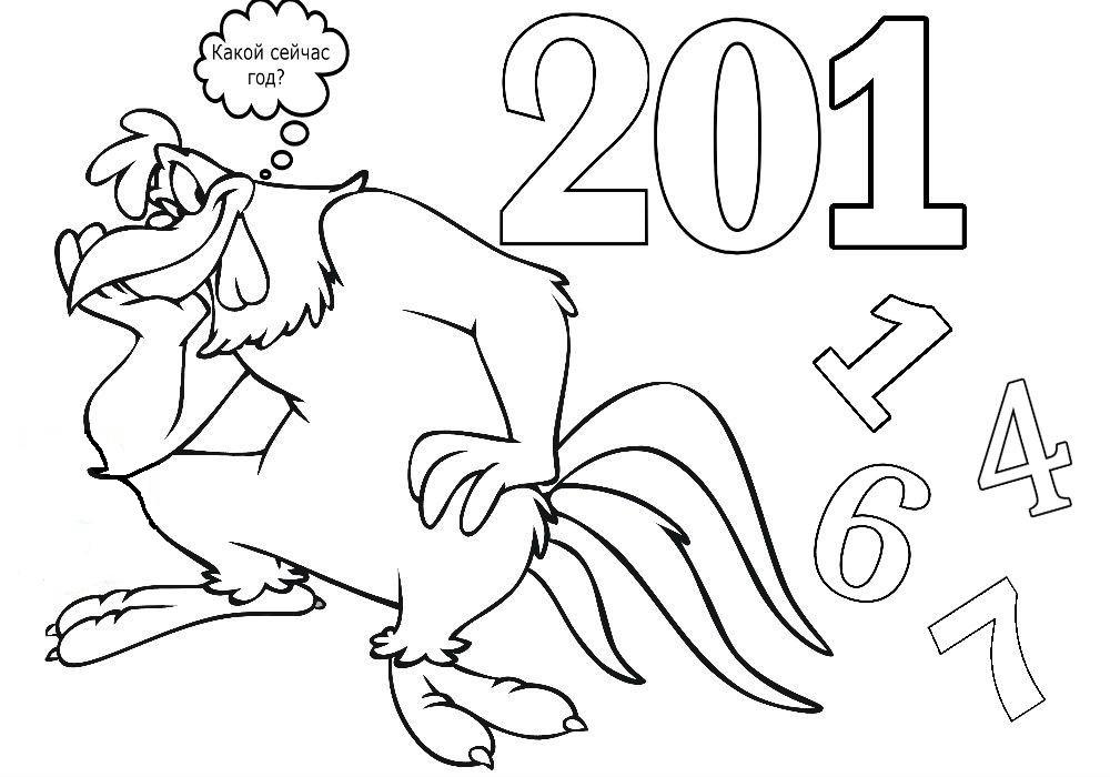 Картинки на новый год 2017 раскраски
