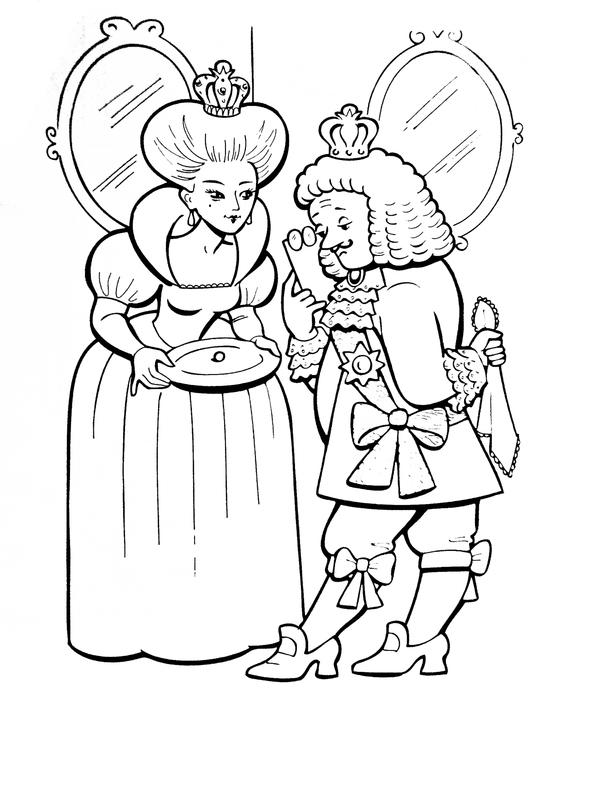 Раскраска платье короля