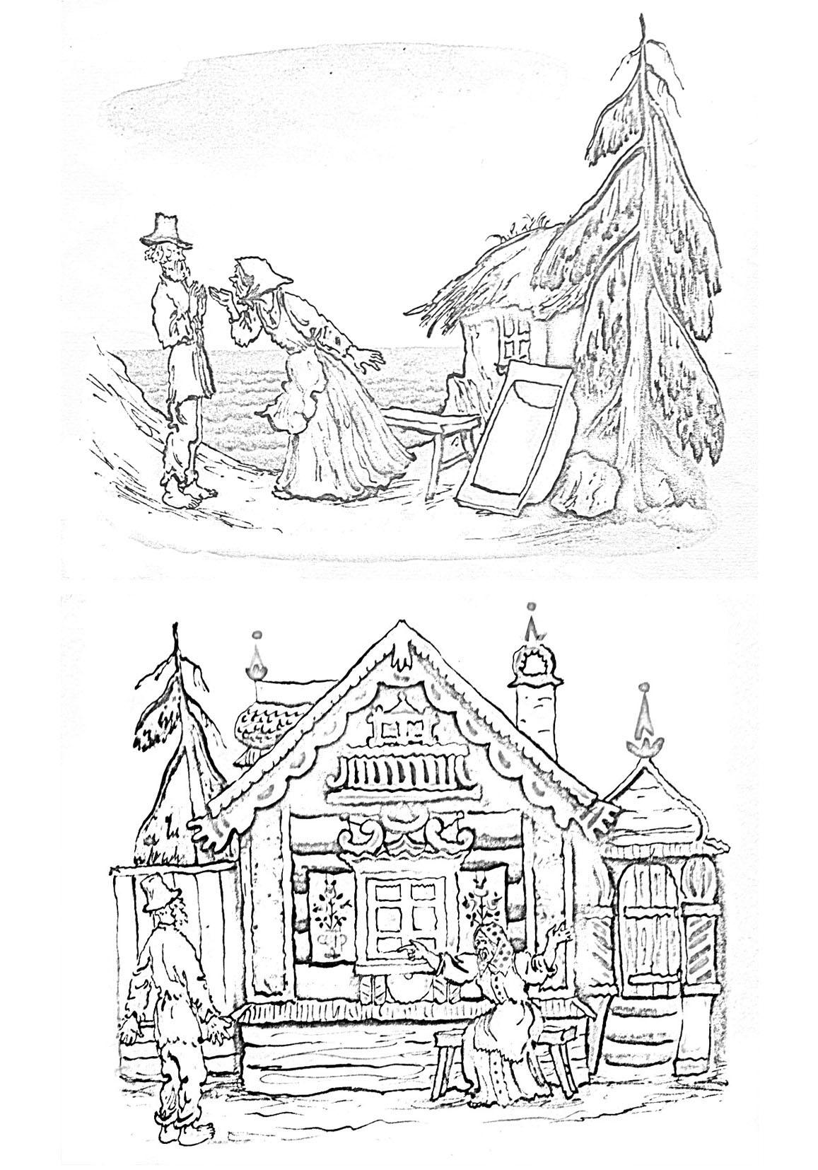 картинки раскраски на тему сказки пушкина зелёный