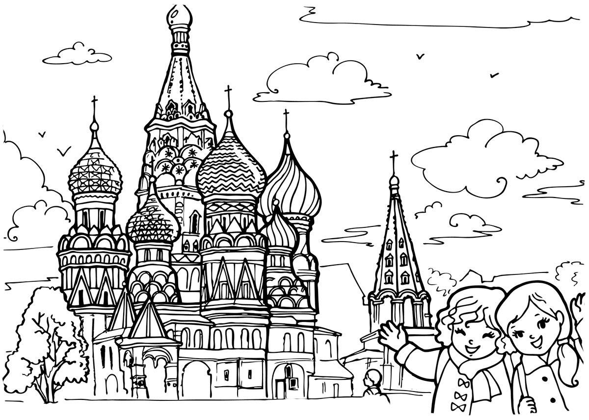 раскраски санкт петербург детские раскраски распечать
