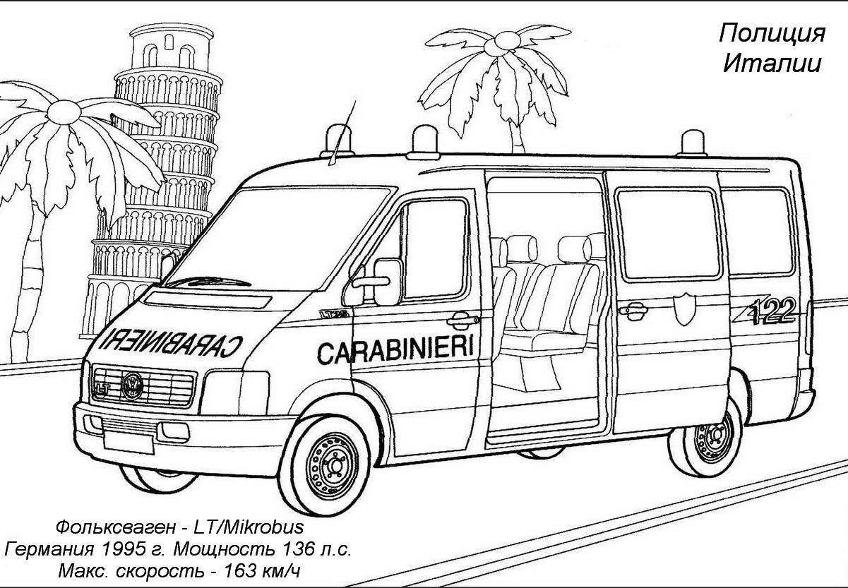 Раскраски транспортер калужская область элеваторы