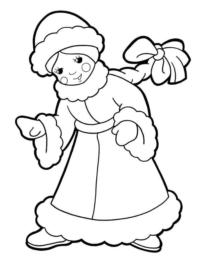 Раскраски снегурочка распечатать бесплатно крупную