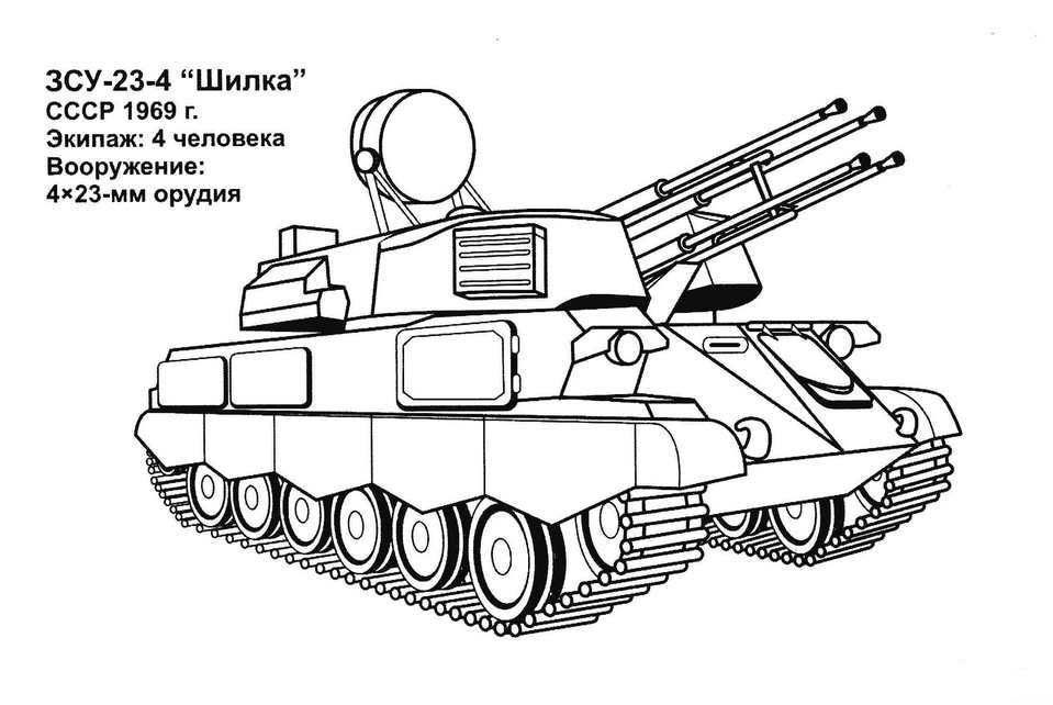 новый раскраска военные танки обоями