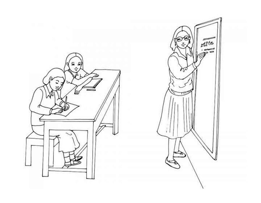 Рисунок дети в школе карандашом