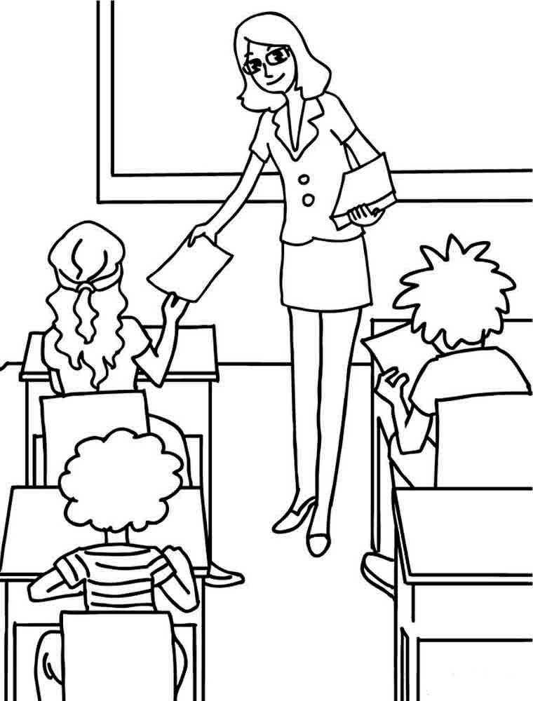картинки раскраски правила поведения в школе