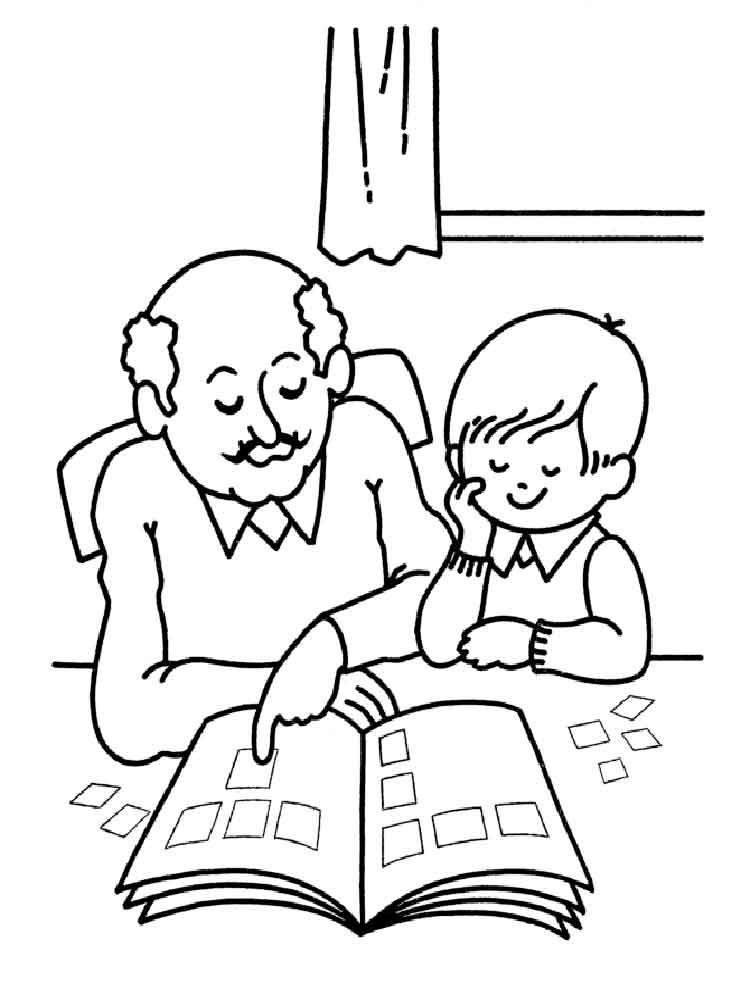Раскраска бабушки и дедушки с внуками