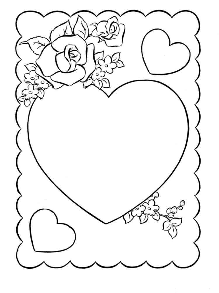 Родителям, распечатывать открытку с рисунком