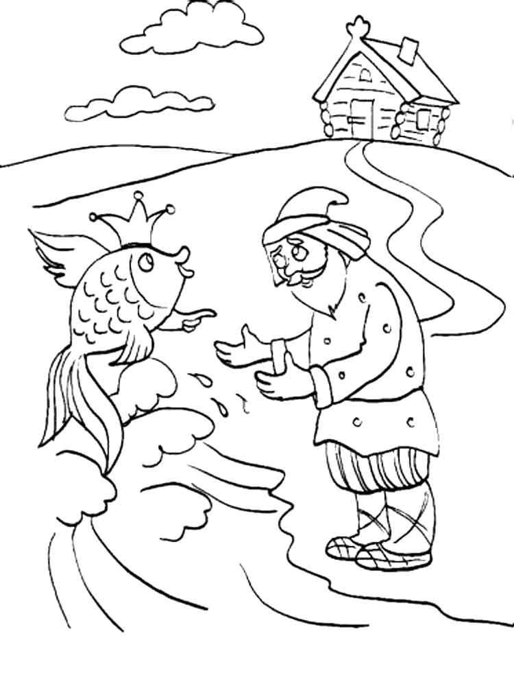 Картинки раскраски сказок пушкина