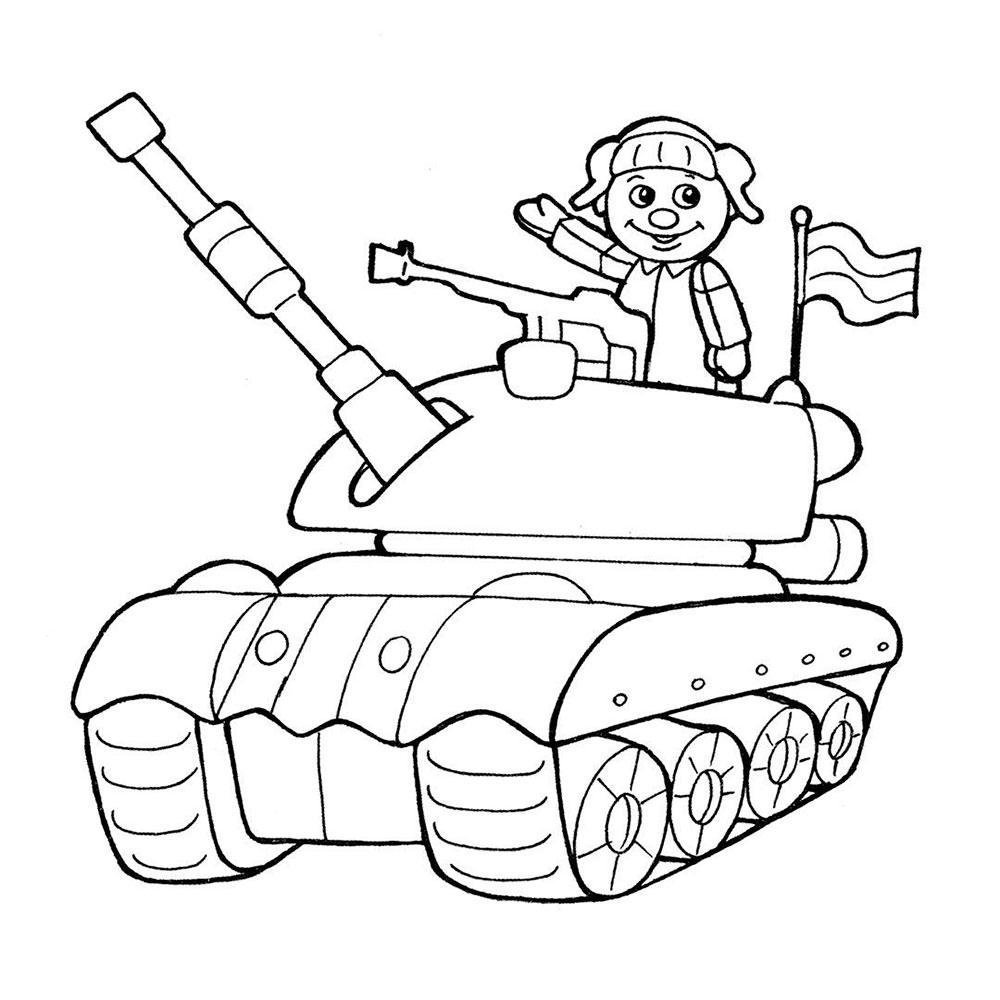 Раскраски Игрушки - детские раскраски распечатать бесплатно