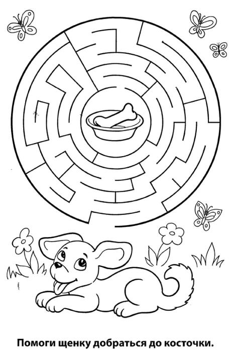 Гномики раскраска для детей
