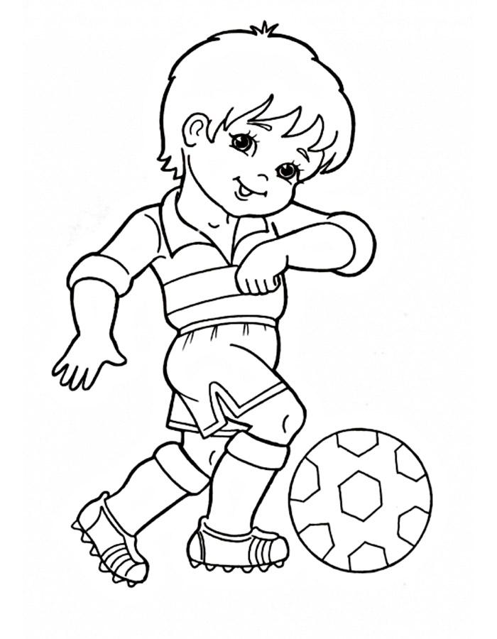 Рисунки про футбол