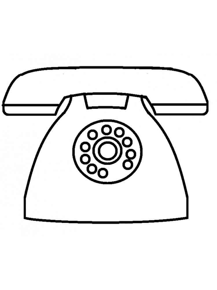 Скачать бесплатно раскраску на телефон