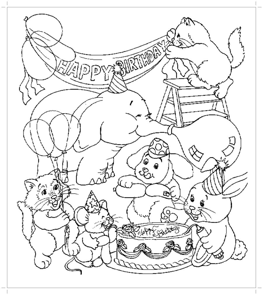 Словами, распечатать открытки с днем рождения 4 года