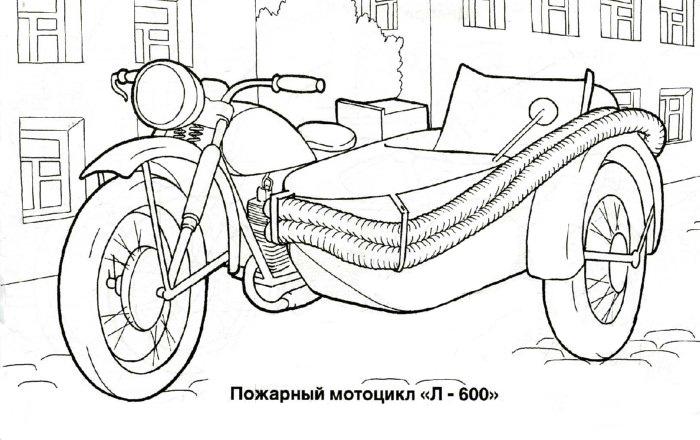 Раскраски мотоциклов урал