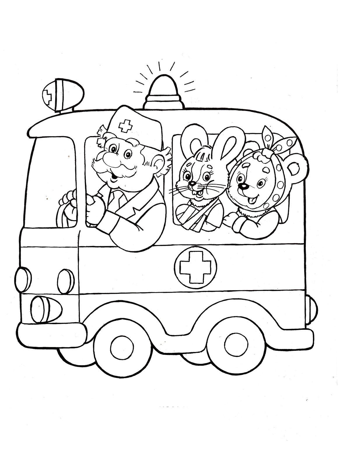 раскраска скорая помощь детские раскраски распечатать