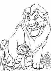 Симба и отец