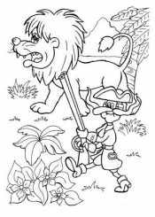 Мюнхгаузен и лев