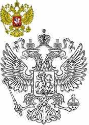 Герб с цветным образцом